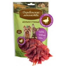 Деревенские лакомства для собак мини-пород дольки утиные ( 100% мясо ) 55 гр.