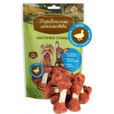 Деревенские лакомства для собак мини-пород косточки утиные ( 100% мясо ) 55 гр.