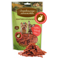 Деревенские лакомства для собак мини-пород ломтики крольчатины ( 100% мясо ) 55 гр.
