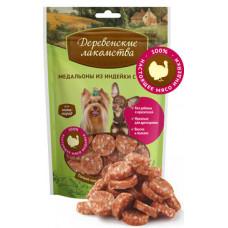 Деревенские лакомства для собак мини-пород медальоны из индейки с рисом ( 100% мясо ) 55 гр.