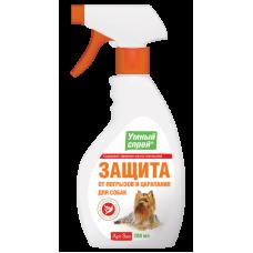 Умный спрей, Защита от погрызов для собак 250 мл