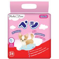 """Пеленки для домашних животных """"NekiZoo"""" гигиенич. впитывающ., одноразовые, р-р 45х60см, 26 шт./упак"""