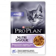Pro Plan Pouches Junior для котят с Индейкой в соусе