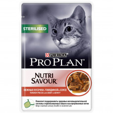 Pro Plan Pouches Sterilised для стерилизованных кошек с Говядиной в соусе